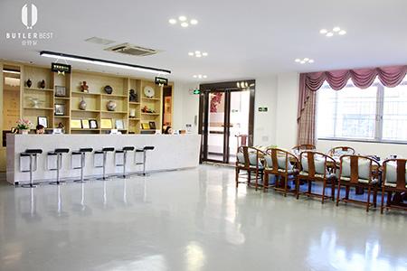 第壹管家-服务中心